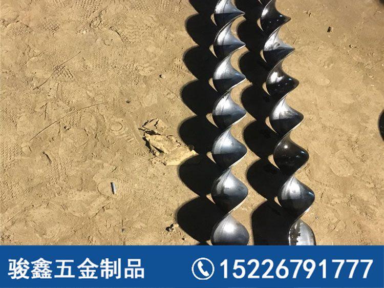 麻花雷火电竞官网app下载
